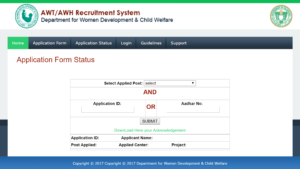 Anganwadi application form status