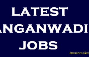 Anganwadi jobs notification