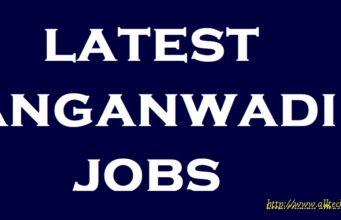 Anganwadi jobs notification