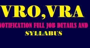 VRA VRO Jobs Apply Online EXAM PATTERN SYLLABUS