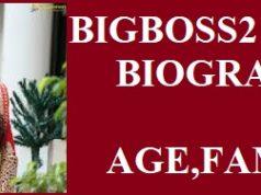 Big Boss 2 Banu Sree Biography