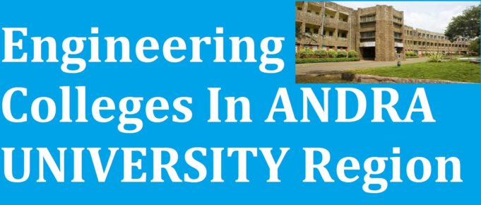 AP Engineering Colleges In AU Region