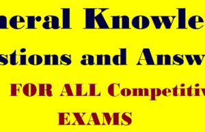 GK Questions Answers in Telugu All Exams