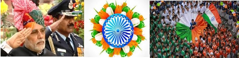Happy Independence Day Greetings,Wishes