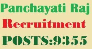 Panchayati Raj Vacancy Recruitment Notification 2018