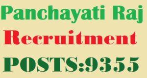 Panchayati Raj Vacancy Recruitment Notification 2018