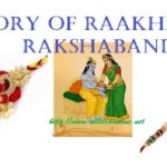 Raaki Panduga Ela Vachindi Goppatanam Vishistatha in telugu