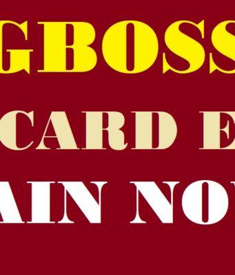BigBoss2 Telugu wild card entry Revealed