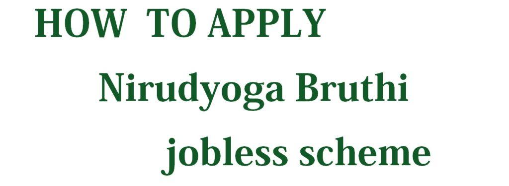 Nirudyoga Bruthi Mukyamanthri Yuvajana Scheme-jobless
