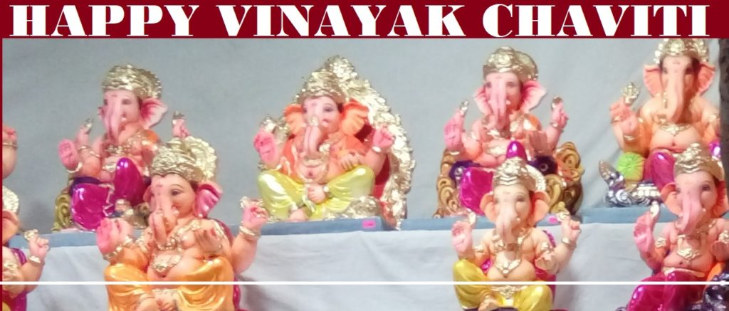 Latest Vinayaka Ganapati Images