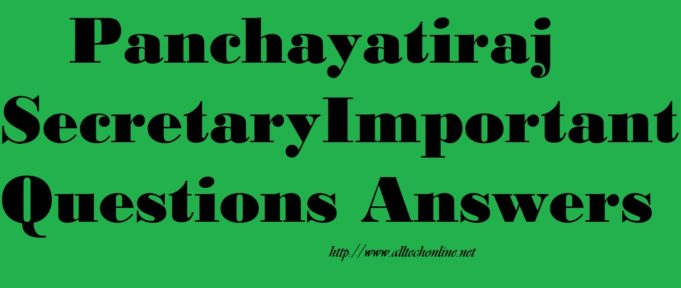 Panchayatiraj Secretary 8 Important Questions Answers