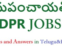 RDPR Gram Panchaytiraj Questions Answers in Telugu