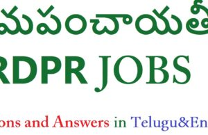 RDPR Gram Panchaytiraj Questions Answers in Telugu