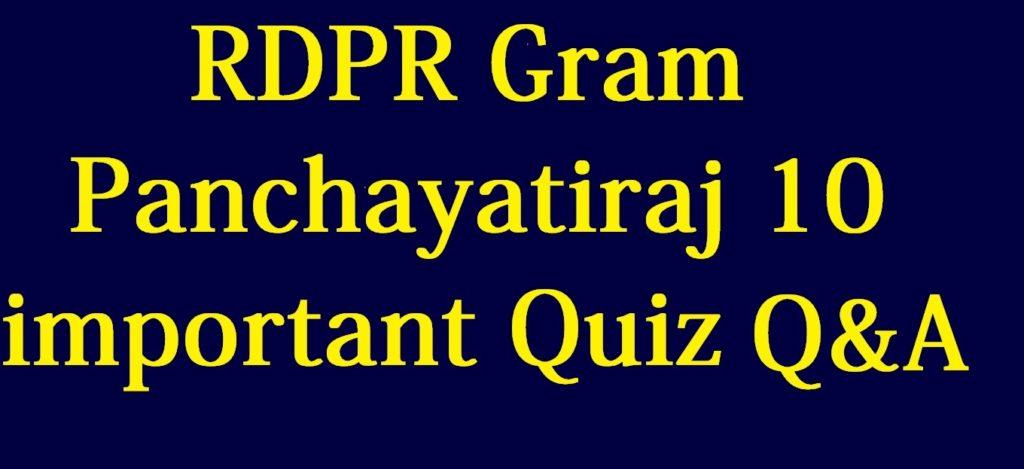 RDPR Gram Panchayatiraj 10 important Quiz Questions Gram Panchayatiraj 10 important Quiz Questions