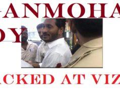 JaganMohanReddy Attacked by waiter