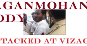JaganMohanReddy Attacked by waiter