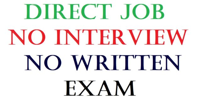 direct job no interview no exam