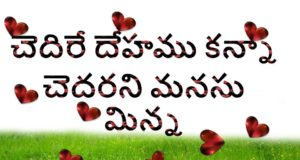 lovers day best quotes 2019