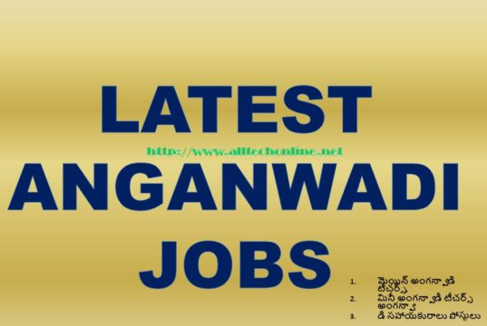Latest Anganwadi jobs in Hyderabad 2019-2020