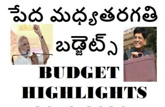 Peda Madyataragati Budgets