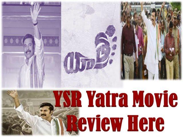 YSR Yatra Movie Public Review Here