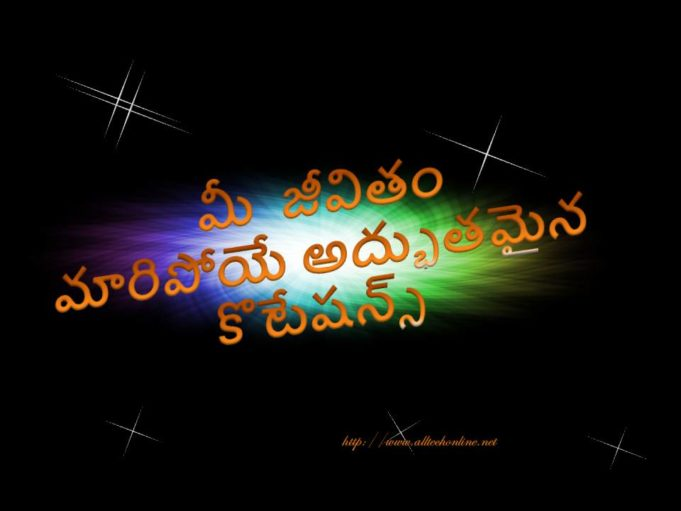 jeevitham maaripoye quotes in telugu