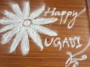 Ugadi wishes Muggu
