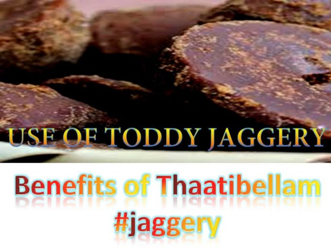 Benefits of Thaatibellam #jaggery