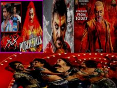 Kanchana3 Movie Public Review in Telugu