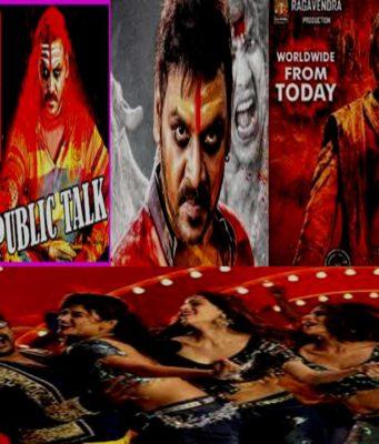 Kanchana3 Movie Public Review in Telugu