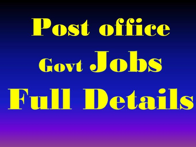 10TH Class Jobs BPM Vacancies Details