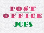 10TH Class Jobs Recruitment Notification