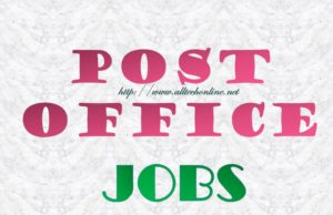 10TH Class Jobs Recruitment Notification
