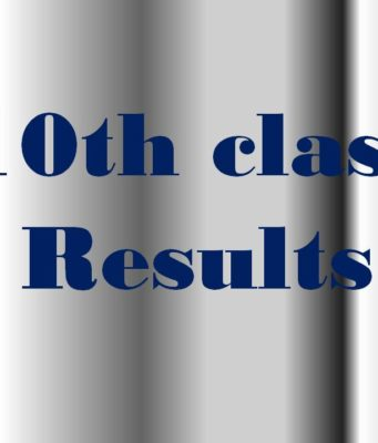 10th class results today tommorow