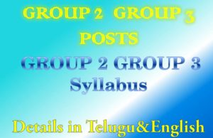 Group 3 posts And syllabus Details in Telugu