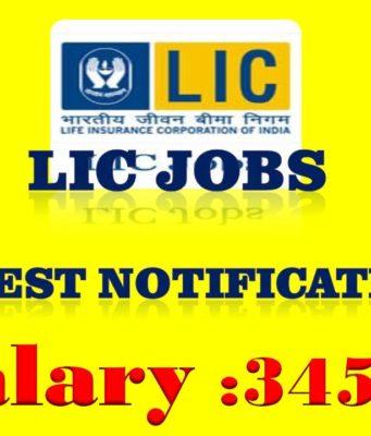 lic jobs in india telugu