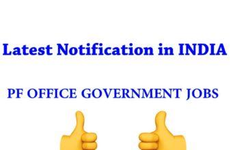 PF Office Jobs Latest Notification in Telugu