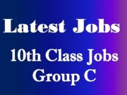 Barc Jobs 10th Class Jobs Group C