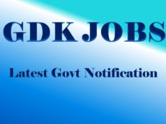 GDK Jobs Latest Govt Notification