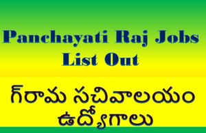 Panchayati Raj Jobs List Out