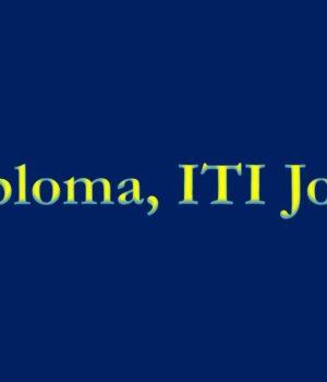 Diploma ITI Jobs Vizag Steel Plant