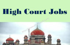 High Court Jobs Telangana All Districts