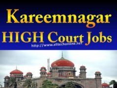 Kareemnagar HIGH Court Jobs