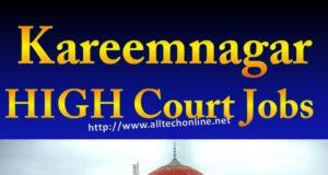 Kareemnagar HIGH Court Jobs