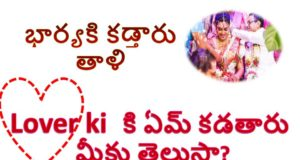Puzzle TO Solve In Telugu
