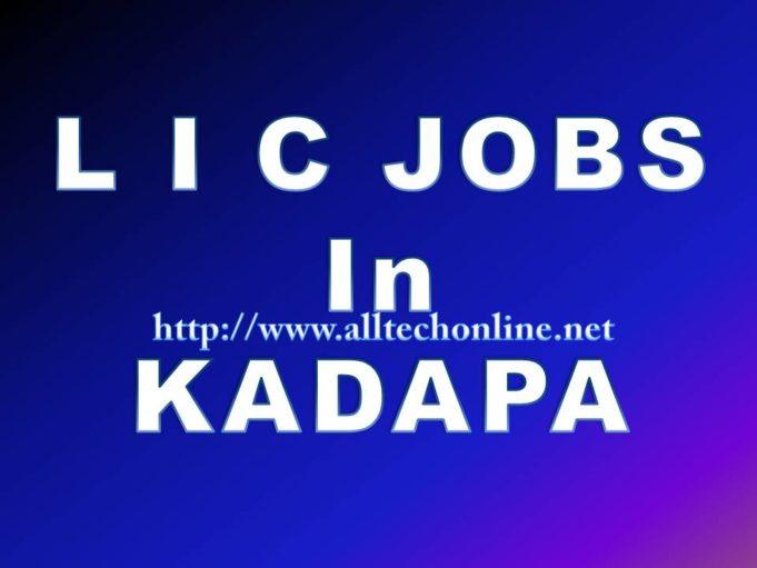 Kadapa Life Insurance Jobs