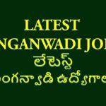 Latest Anganwadi Jobs in Vijaywada