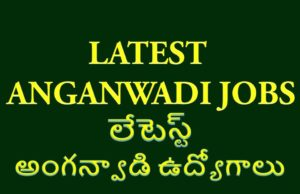 Latest Anganwadi Jobs in Vijaywada