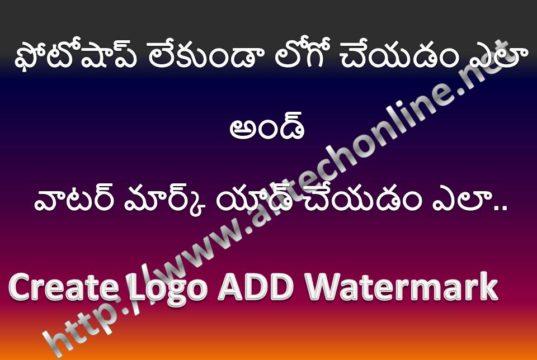 Without Photoshop Create Logo Watermark
