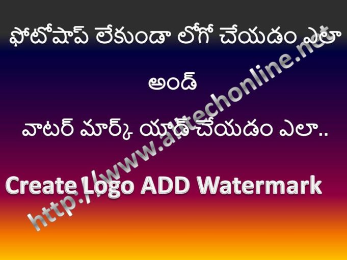 Without Photoshop Create Logo Watermark